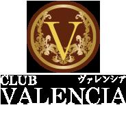 宮崎最大級のクラブ・キャバクラ(ラウンジ)グループ アルティメットサービス